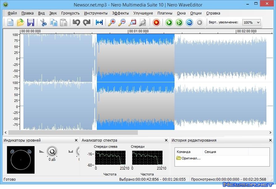 Программа для подрезки песен скачать бесплатно